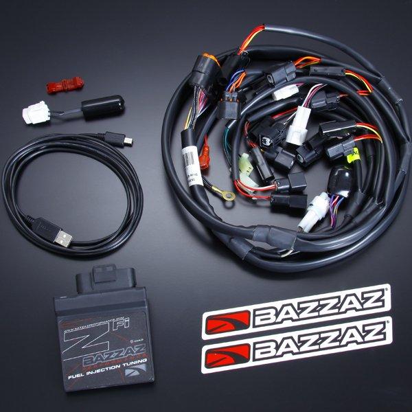 ヨシムラ BAZZAZ Z-Fi 13年-16年 デイトナ675/R ABS BZ-F1542 HD店