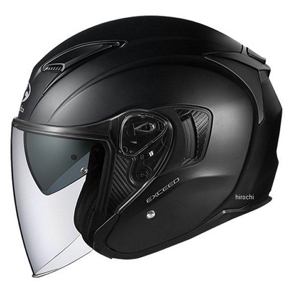 【メーカー在庫あり】 オージーケーカブト OGK KABUT ジェットヘルメット EXCEED フラットブラック Mサイズ 4966094577032 HD店