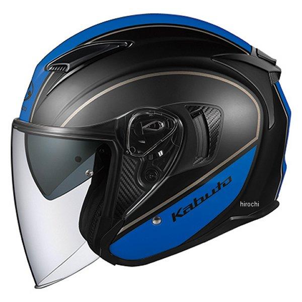 【メーカー在庫あり】 オージーケーカブト OGK KABUT ジェットヘルメット EXCEED DELIE フラットブラックブルー Sサイズ 4966094577124 HD店