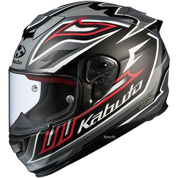 オージーケーカブト OGK KABUT フルフェイスヘルメット RT-33 SIGNAL フラットブラックレッド XSサイズ 4966094577360 HD店