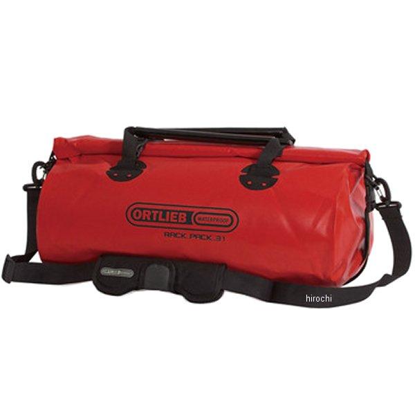 オルトリーブ ORTLIEB ラックパック 赤 Mサイズ 31L OR-K40 HD店