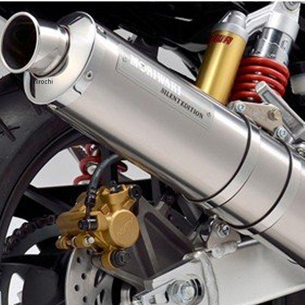 モリワキ スリップオンマフラー ZEROサイレント 08年-17年 CB400SF ホワイトチタン 01810-LJ1E4-00 HD店