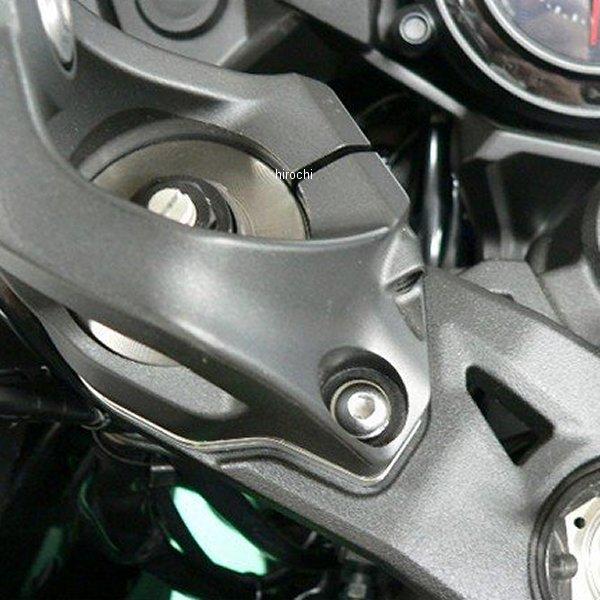 ビート BEET ハンドルアップスペーサー 10mmアップ 18年-19年 Ninja H2 SX 黒 0418-KE6-50 HD店