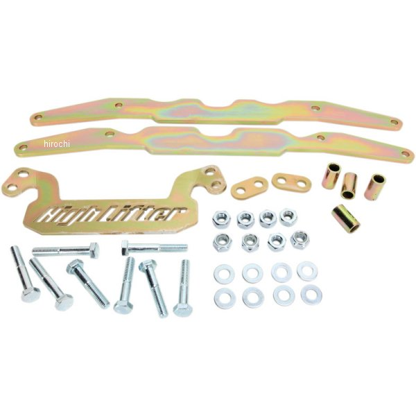 【USA在庫あり】 ハイ リフター HighLifter LIFT KIT GRIZZLY 1304-0767 HD