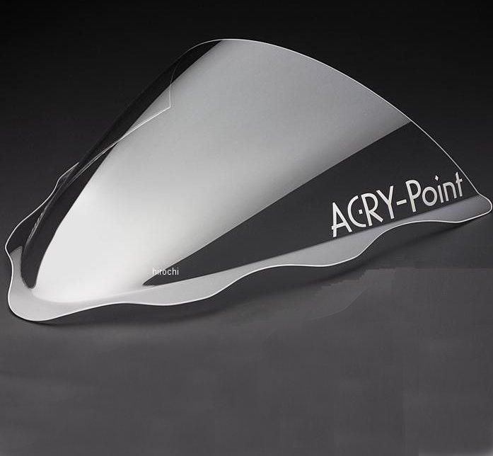 110270 アクリポイント ACRY-POINT スクリーン レーシング 08年-11年 CBR1000RR クリア 4580423290197 HD店