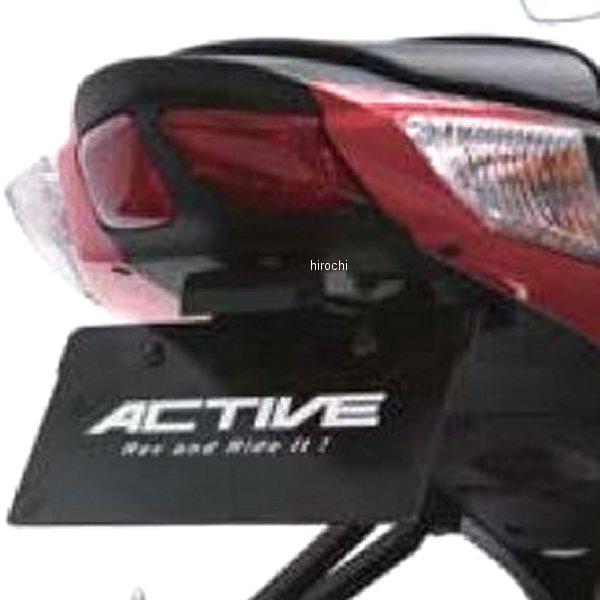 【メーカー在庫あり】 アクティブ ACTIVE フェンダーレスキット 11年-15年 GSX-R750、GSX-R600 黒 1155035 HD店
