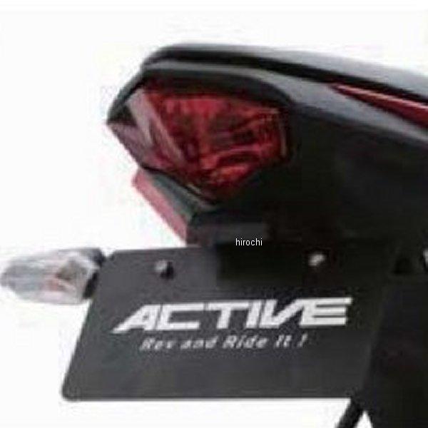【メーカー在庫あり】 アクティブ ACTIVE フェンダーレスキット 16年-17年 Z250SL、ニンジャ250SL ニンジャ250 黒 1157081 HD店