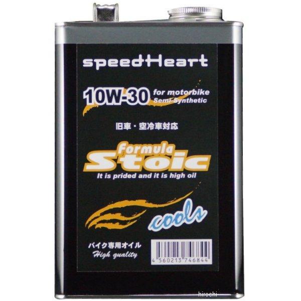 スピードハート SPEEDHEART 4ST エンジンオイル フォーミュラストイック クルーズ 10W30 20L SH-SFC1030-20 HD店
