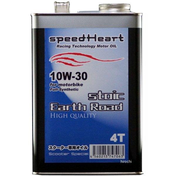 スピードハート speedHeart 4ST エンジンオイル フォーミュラストイック アースロード 10W-30 20L SH-SFE1030-20 HD店