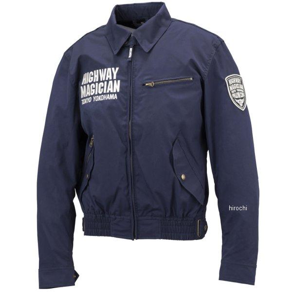 イエローコーン YeLLOW CORN 春夏モデル スウィングトップジャケット ネイビー 3LWサイズ YB-9100 HD店