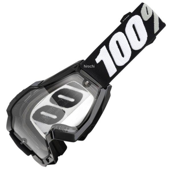 【USA在庫あり】 100パーセント 100% 度付きメガネ用ゴーグル Accuri OTG Tornado OTG/クリアレンズ/黒 白ストラップ 2601-2071 HD店