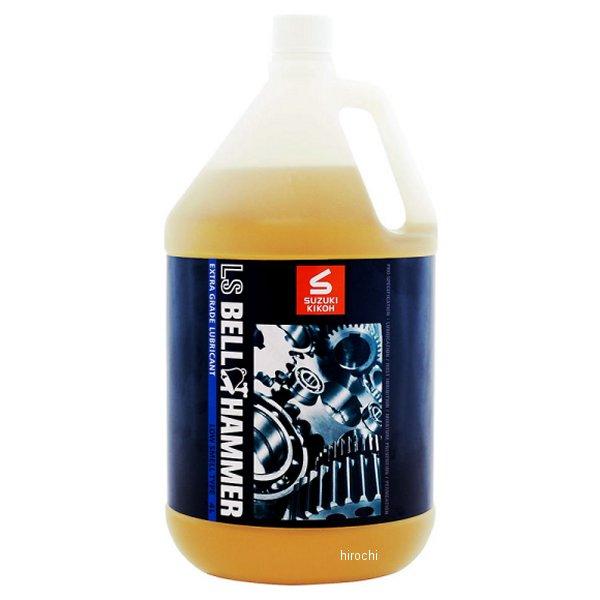スズキ機工 LSベルハンマー 潤滑剤 原液タイプ 4L Lsbh04 HD店