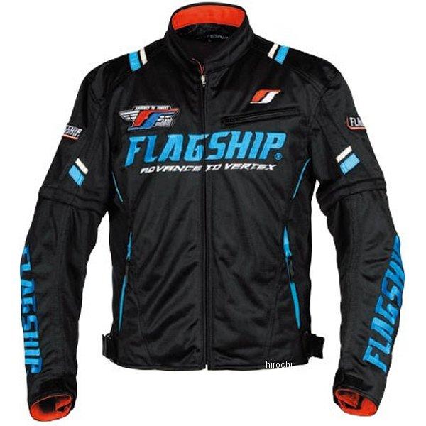 フラッグシップ FLAGSHIP 春夏モデル アーバンライドメッシュジャケット 黒/青 Mサイズ FJ-S194 HD店