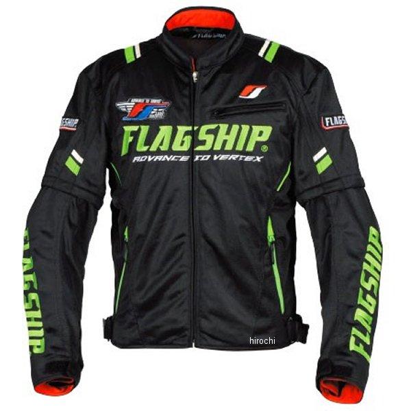 フラッグシップ FLAGSHIP 2019年春夏モデル アーバンライドメッシュジャケット 黒/緑 Sサイズ FJ-S194 HD店
