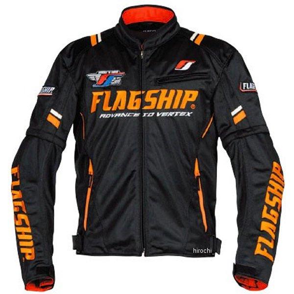 フラッグシップ FLAGSHIP 春夏モデル アーバンライドメッシュジャケット 黒/オレンジ LWサイズ FJ-S194 HD店