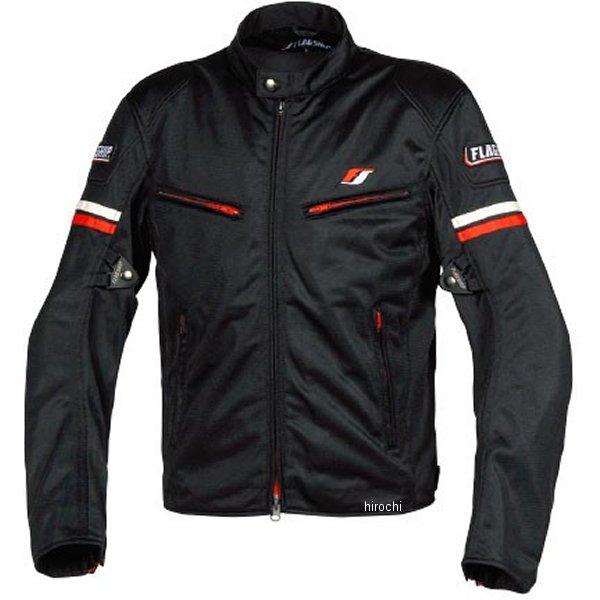 フラッグシップ FLAGSHIP 春夏モデル スマートライドメッシュジャケット 赤 3Lサイズ FJ-S195 HD店