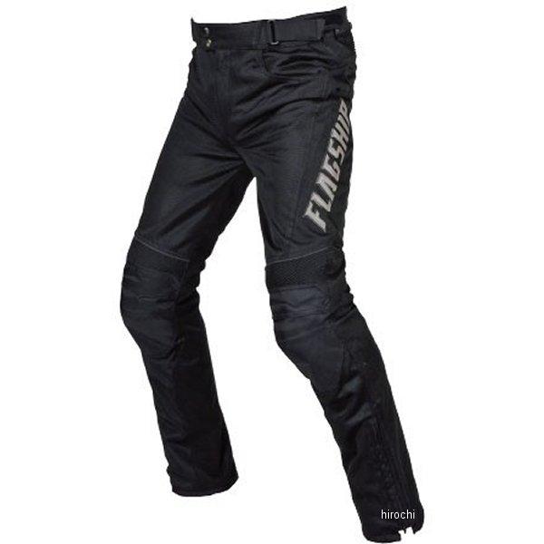 フラッグシップ FLAGSHIP 春夏モデル エアーライドパンツ 黒/黒 L/3Lサイズ FMP-S191 HD店