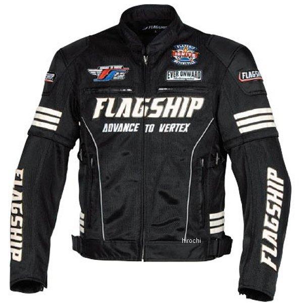 フラッグシップ FLAGSHIP 春夏モデル タクティカルメッシュジャケット 黒/白 LLサイズ FJ-S193 HD店