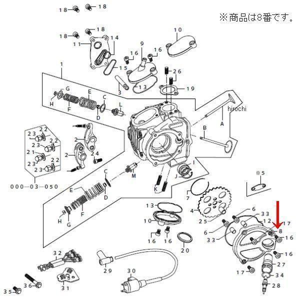 SP武川 L.シリンダーヘッドサイドカバー 00-00-1170 HD店