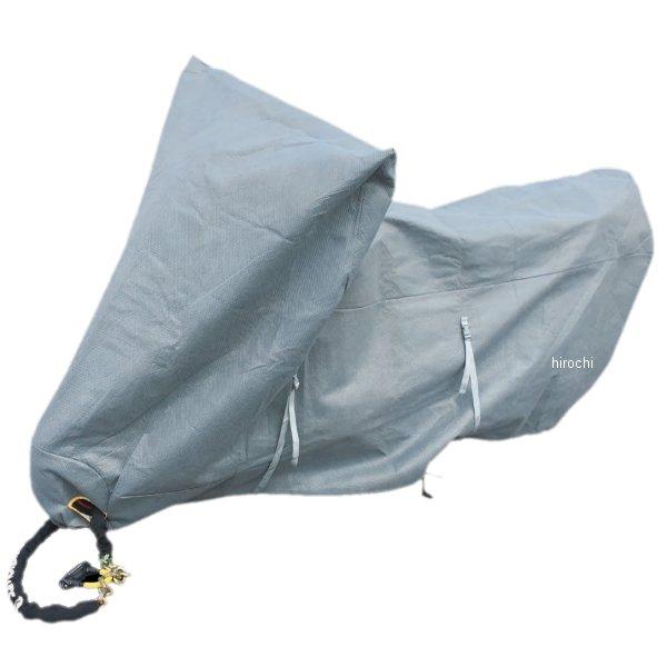 平山産業 透湿防水バイクカバーVer2 LLサイズ(400-1400cc) 4960724706519 HD店