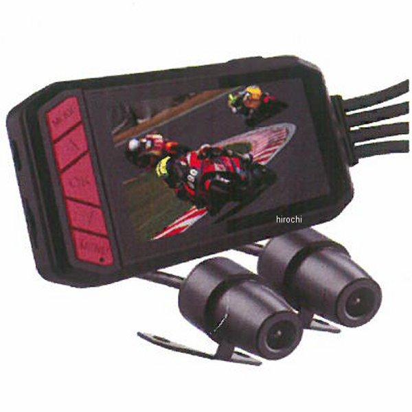 アキーヨ AKEEYO オートバイ専用 ドライブレコーダー 200万画素 前後録画 防水 2.7インチモニター 32GB SDカード付き AKY-510 HD店