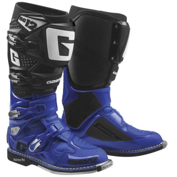 【USA在庫あり】 ガエルネ GAERNE ブーツ SG-12 青/黒 9.5サイズ(27.25cm) 455833 HD店
