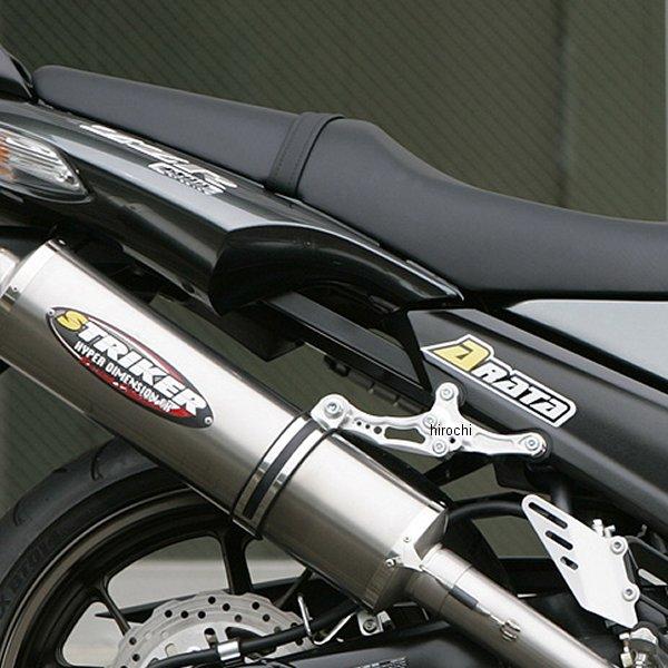 ストライカー STRIKER リペア サイレンサーステー RCアップ用 削り出し仕様 ZZR1400、ZX-14R 0SS6824 HD店