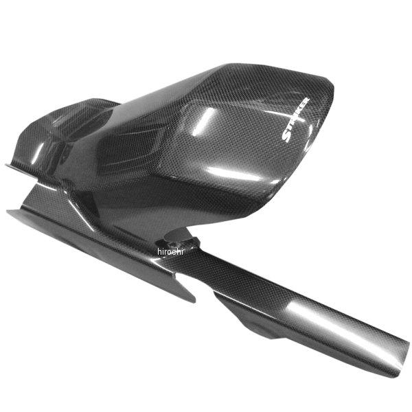 ストライカー STRIKER リアフェンダー ノーマルスイングアーム用 ゼファー750 カーボン SAD-RF03C HD店