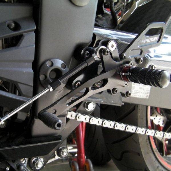 ストライカー STRIKER レーシングステップキット タイプ3 13年-18年 Ninja250、Z250 黒 SS-AA294B-R3 HD店