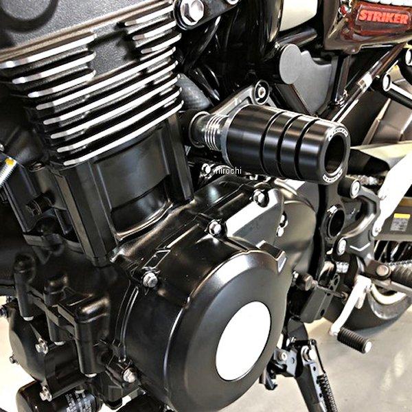 ストライカー STRIKER ガードスライダー Z900RS、Z900RSCAFE シルバー SS-GS141A-F1 HD店