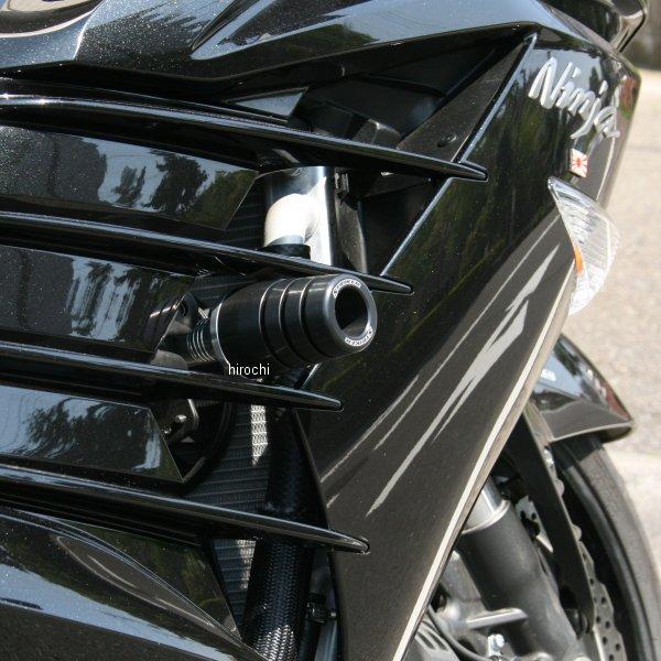 ストライカー STRIKER ガードスライダー ZZR1400、ZX-14R シルバー SS-GS82A-F1 HD店