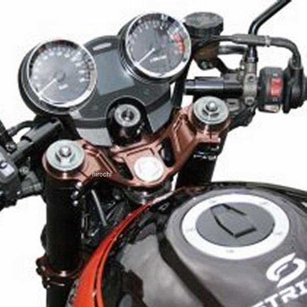 ストライカー STRIKER G-STRIKER セパレートハンドルキット Z900RS 黒 SS-SH141BK HD店