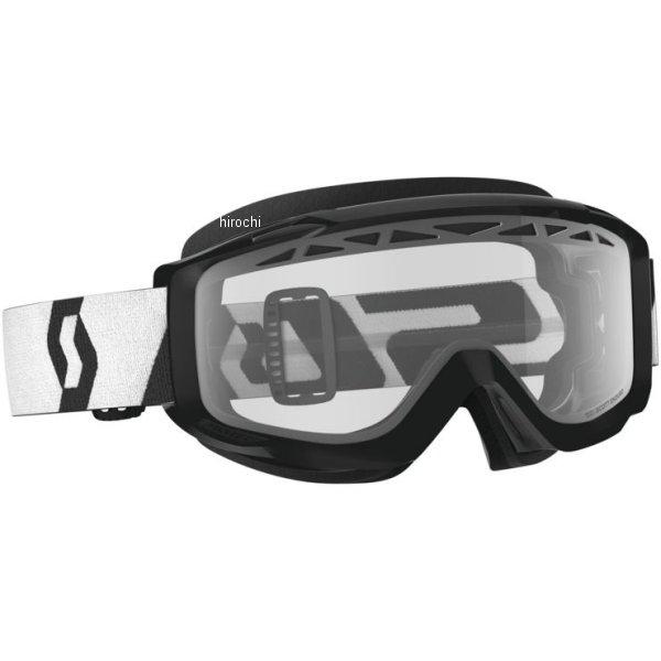 【USA在庫あり】 スコット SCOTT 度付きメガネ用ゴーグル Split OTG Enduro 黒/白 クリアレンズ 519664 HD店