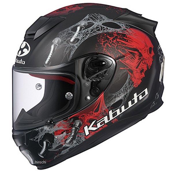 オージーケーカブト OGK KABUTO フルフェイスヘルメット RT-33 DARK フラットブラック XSサイズ 4966094584078 HD店