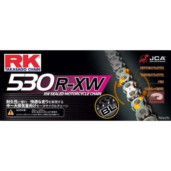 【メーカー在庫あり】 RKジャパン BL530R-XW ブラックスケールシリーズ チェーン (130L) 4935531343967 HD店