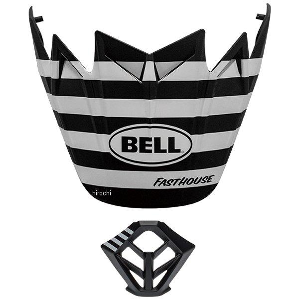 【メーカー在庫あり】 ベル BELL バイザー&マウスピースキット MOTO-9 FLEX/MIPS ファストハウスストライプ マットブラック/白 7103038 HD店