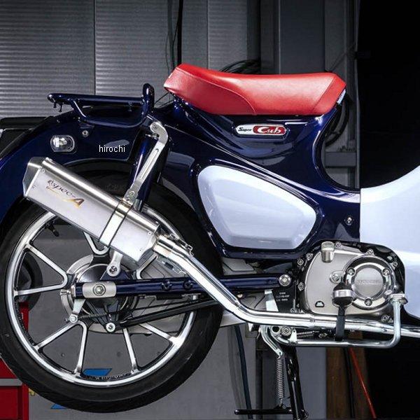 ヤマモトレーシング SPEC-A TYPE-SA 触媒付き JMCAプレート付き 18年 スーパーカブC125 10131-71SSA HD店