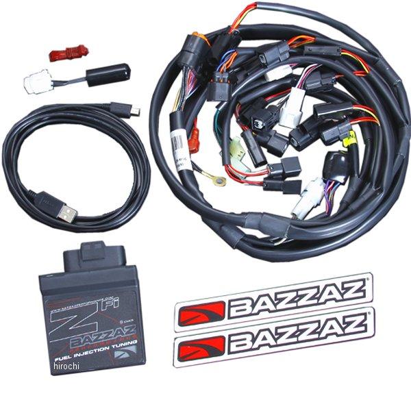 ヨシムラ BAZZAZ Z-Fi 18年-19年 Ninja400 BZ-F451 HD店