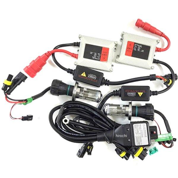 【メーカー在庫あり】 エナジープライス Energy Price HIDキット H4 Hi/Low 12V 4562338922028 HD店