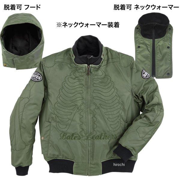 ベイツ BATES 2019年秋冬モデル ナイロンジャケット セージグリーン Lサイズ BJ-N1955S HD店