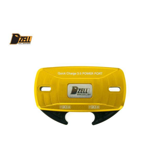 コルハート Dzell USB Twoポート(GOLD) QC3.0×2口 金 780202 HD店