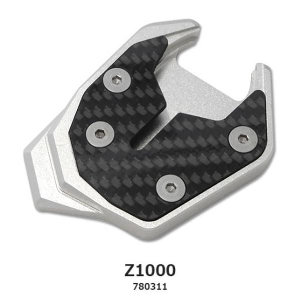 コルハート Dzell サイドスタンドEXTカーボン(Z1000) 黒×シルバー 780311 HD店
