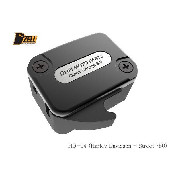 コルハート Dzell USB Twoポート ハーレーHD-04 QC3.0×1口 黒 780218 HD店