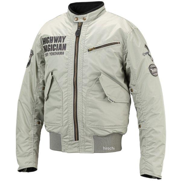 イエローコーン YeLLOW CORN 2019年秋冬モデル ウインターMA-1 シングルジャケット シルバー 3LWサイズ YB-9302 HD店