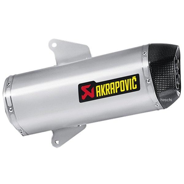 アクラポビッチ AKRAPOVIC リペアサイレンサー W-TYPE ステンE1 M-HW00402SS01 HD店