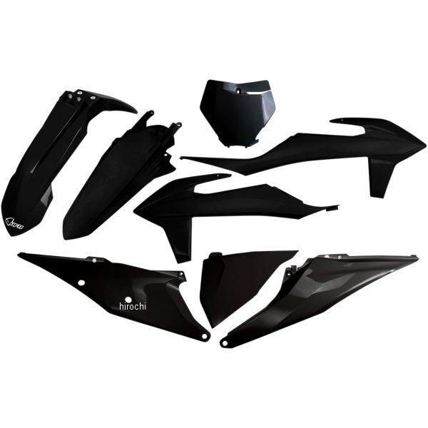 【USA在庫あり】 UFO PLAST ユーフォープラスト BODY KIT SX/SXF BLACK 1403-2711 HD店