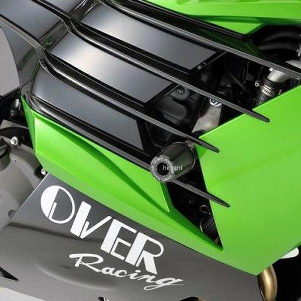 オーヴァー OVER レーシングスライダー 12年以降 ZX-14R 59-85-01 HD店
