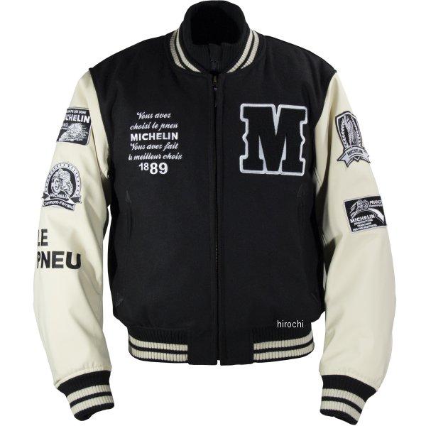 ミシュラン MICHELIN 2019年秋冬モデル アワードジャケット 黒/アイボリー Lサイズ ML19110W HD店