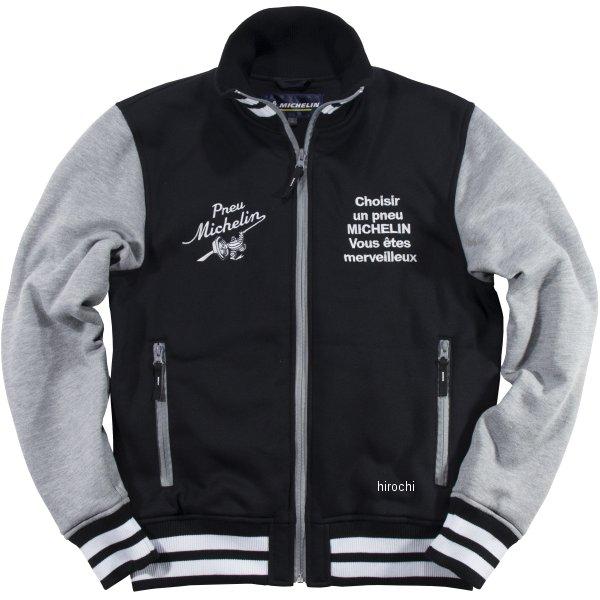 ミシュラン MICHELIN 2019年秋冬モデル スウェットジャケット 黒/グレー Sサイズ ML19402W HD店