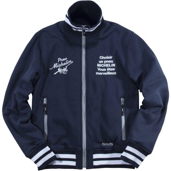 ミシュラン MICHELIN 2019年秋冬モデル スウェットジャケット ネイビー Sサイズ ML19402W HD店